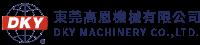 東莞高恩 Logo
